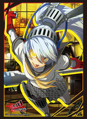 Bushiroad Sleeve Collection HG Vol.521 - Persona 4 Arena -Shadow Labrys Pack