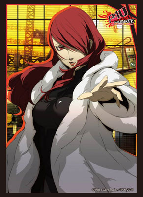Bushiroad Sleeve Collection HG Vol.522 - Persona 4 Arena - Mitsuru Kirijou Pack