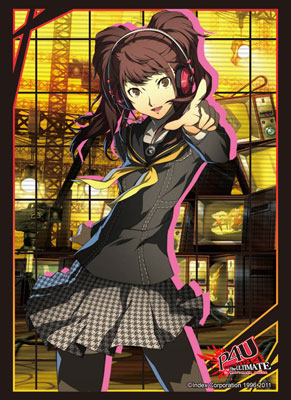 Bushiroad Sleeve Collection HG Vol.523 - Persona 4 Arena - Rise Kujikawa Pack