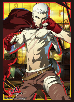 Bushiroad Sleeve Collection HG Vol.524 - Persona 4 Arena - Akihiko Sanada Pack
