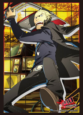 Bushiroad Sleeve Collection HG Vol.525 - Persona 4 Arena - Kanji Tatsumi Pack