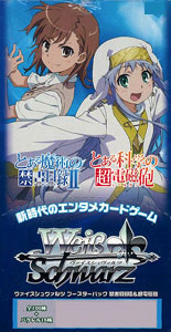 Weib (Weiss Schwarz) To Aru Majutsu no Index II and Railgun Booster Pack