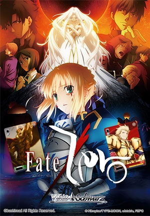 Weib (Weiss Schwarz) - Fate/Zero -English Version- Booster Pack