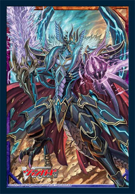 Bushiroad Sleeve Collection Mini Vol.93 - Cardfight Vanguard - Repulser Raging Form Dragon Pack