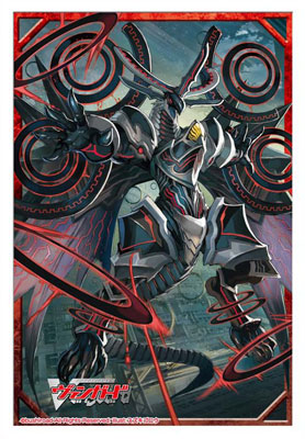Bushiroad Sleeve Collection Mini Vol.94 - Cardfight Vanguard - Nebula Lord Dragon Pack