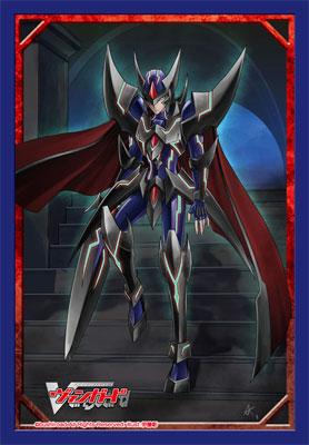Bushiroad Sleeve Collection Mini Vol.96 - Cardfight Vanguard - Blaster Dark Repulser Pack