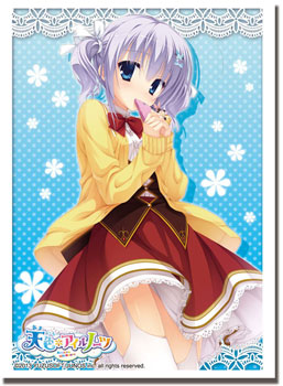 Bushiroad Sleeve Collection High Grade HG vol. 584 - Amairo Islenauts - Shiraga Airi