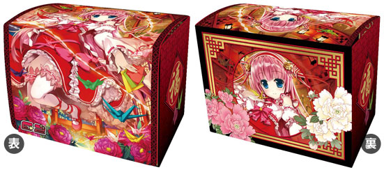 Character Deck Case Collection Super vol. 3 - Eshi 2 E2 - Takuya Fujima E2 Vol. 38