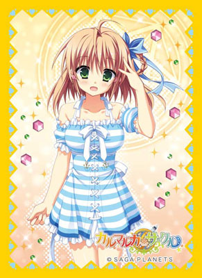 Character Sleeve Collection Platinum Grade vol. 33 - Karukamaruka Circle - Otone Nicole