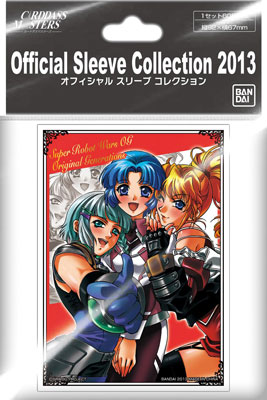 Carddass Masters Official Sleeve Collection 2013 vol. 8 - Super Robot Wars OG Original Girls