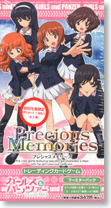 Girls und Panzer- Precious Memories Booster Pack