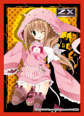 Z/X Zillions of Enemy X- Sera Kurashiki (Halloween) Character Sleeve Collection