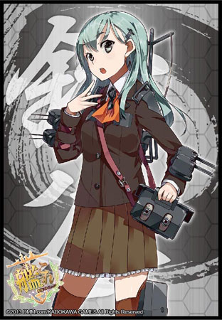 "Bushiroad Sleeve Collection - HG Volume 713 Kantai Collection- ""Suzuya"""