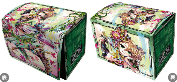 Character Deck Case Collection MAX- Z/X Archer of Green Bow, Feuille