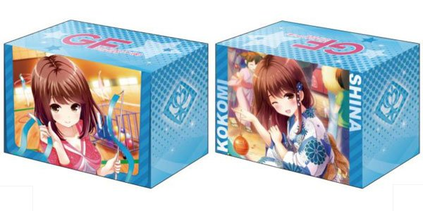 Bushiroad Deck Holder Collection- Vol.187 Girl Friend BETA- Kokomi Shiina