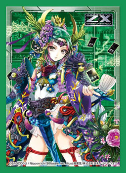 Character Sleeve Collection Z/X- Zillions of Enemy X- Green Dragon Maiden Kushul Version 2 Pack