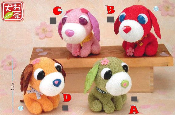 Ocha Ken - Puppy Plush
