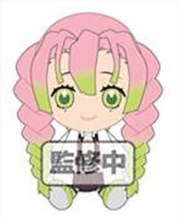 Demon Slayer Mitsuri Kanroji Plush Tl300831345 Toyslogic Otaku For Life 2,151 likes · 215 talking about this. toyslogic