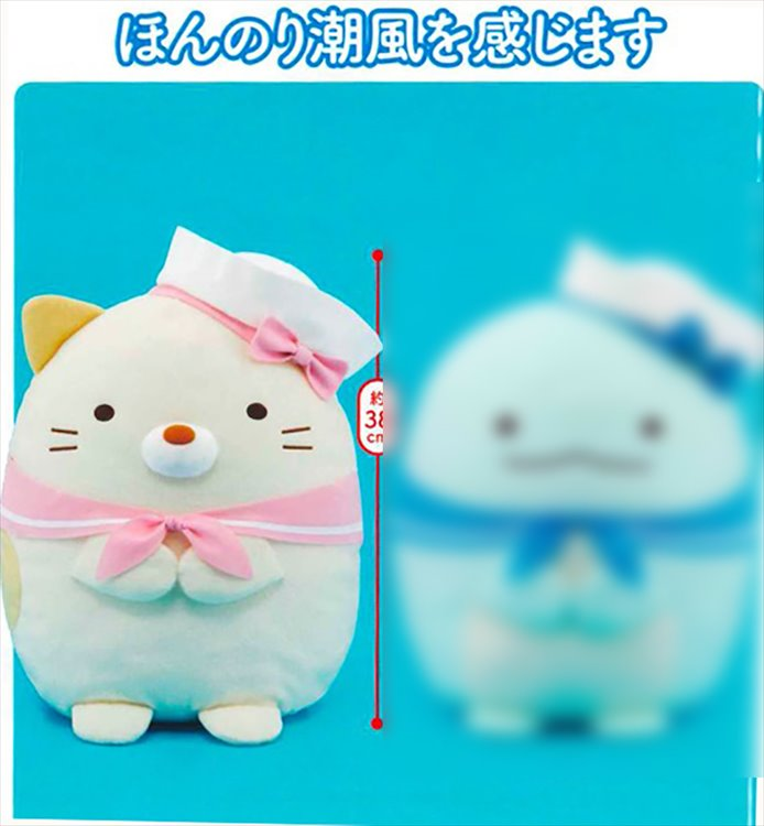 Sumikko Gurashi - Large Silor Plush A