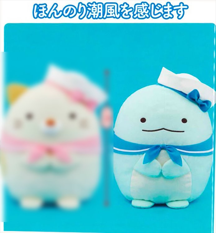 Sumikko Gurashi - Large Silor Plush B