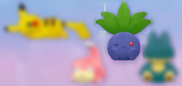 Pokemon - Oddish Sleeping Plush