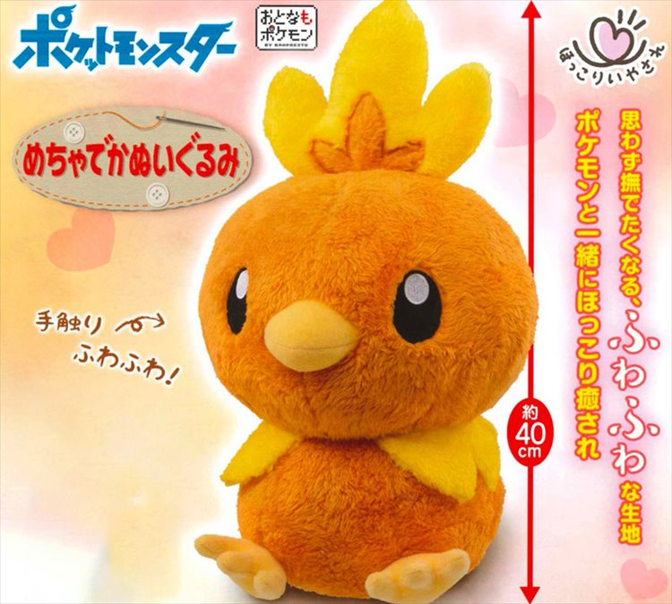 Pokemon - Torchic Large Plush