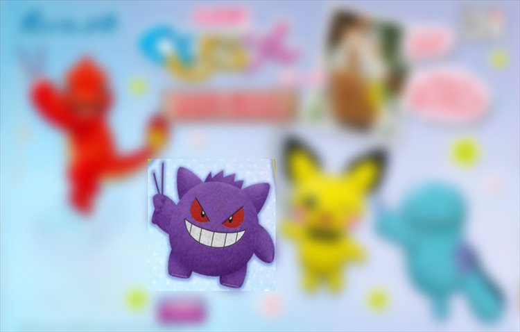 Pokemon - Gengar Hanging Plush