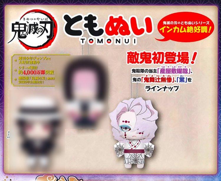 Demon Slayer Mitsuri Kanroji Plush Tl300831345 Toyslogic Otaku For Life She uses the breath of love (恋の呼吸 koi no mitsuri is a voluptuous young woman with a kind face. toyslogic