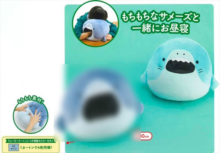 Same Z - Shark Plush Pillow B