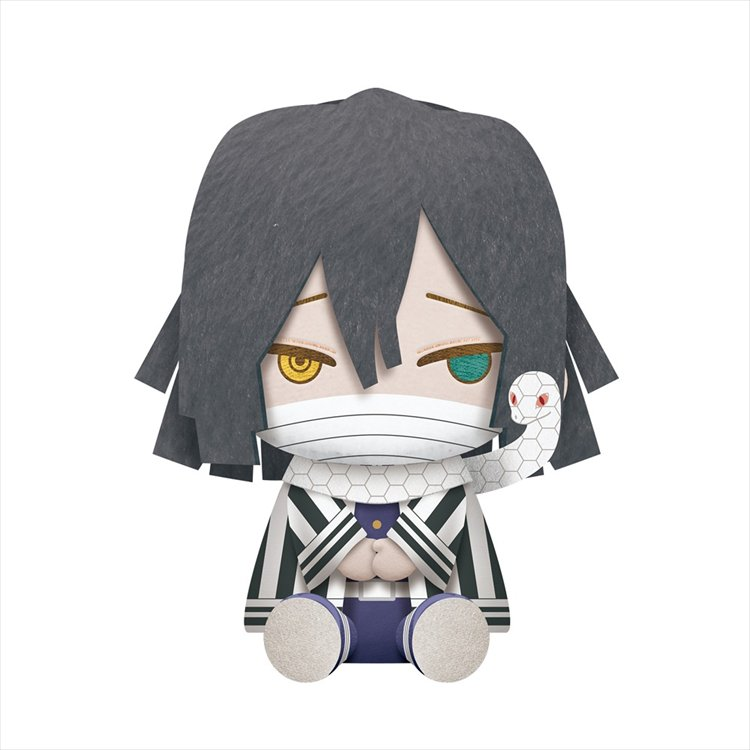 Demon Slayer - Obanai Iguro Banpresto Medium Plush