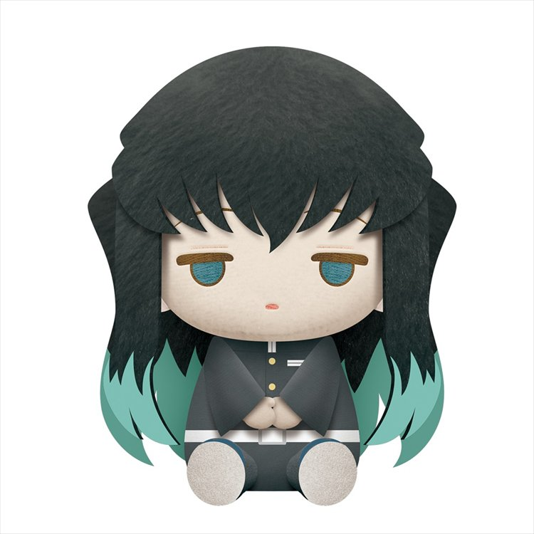 Demon Slayer - Muichiro Tokito Banpresto Medium Plush
