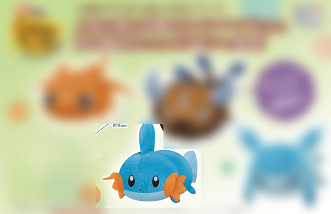 Pokemon - Mudkip Mini Tsum Tsum Plush