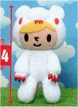 Gloomy Bear - Petey Plush with Gloomy Costume (White)