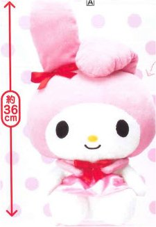 My Melody - Big Plush A