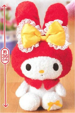 My Melody - Big Plush Vol. 2 A