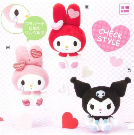My Melody - Medium Plushes Set of 3