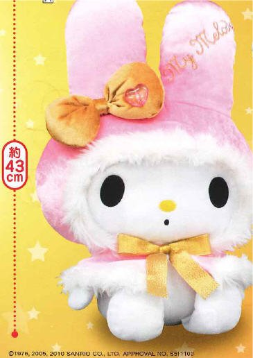 My Melody - Big Big Plush My Melody