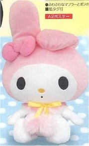 My Melody - 2L Plush A