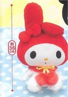 My Melody - 2L Plush B