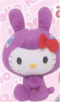 Kitty and Rody - Plush Purple