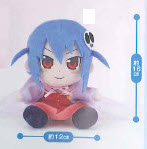 The World Only God Knows - Haqua Flag 3 Sega Plush