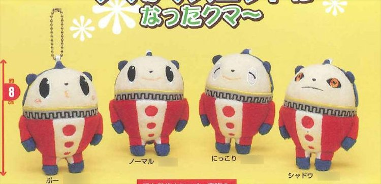 Persona 4 - Kuma Teddy Plush Mascot Charm Set of 4
