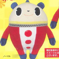 Persona 4 The Animation - Kuma Teddy XL Plush