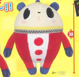 Persona 4 The Animation - Kuma Teddy Lip Pouting XL Plush