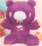 Gloomy Bear - Small Purple Keychain Plush