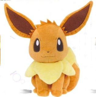 Pokemon - Eevee I love Eevee 23cm Plush