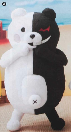 Dangan Ronpa - Large Monokuma Plush