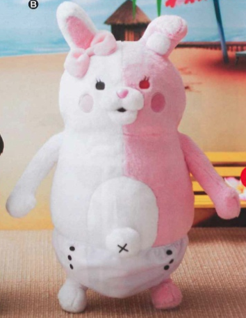 Dangan Ronpa - Large Monomi Plush