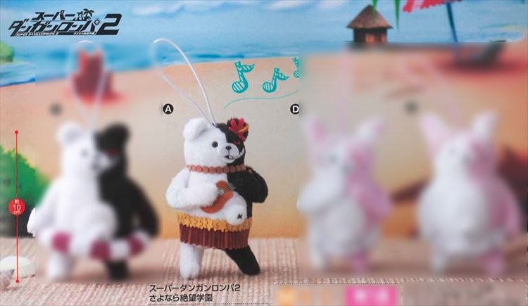 Dangan Ronpa - Monokuma Hawaiian Ver. Mini Plush