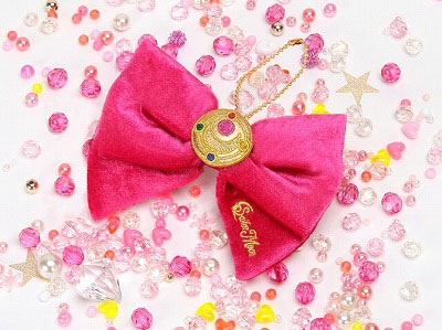Sailor Moon - Henshin Mascot Charm